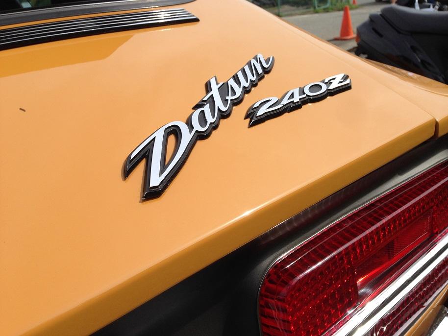 240Z (4)