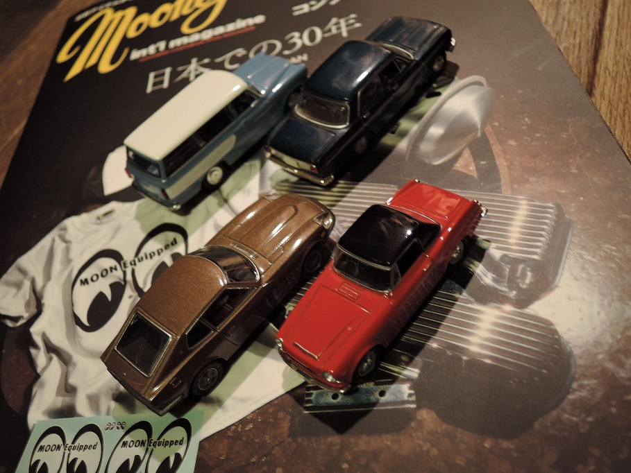 Scale Models (143)