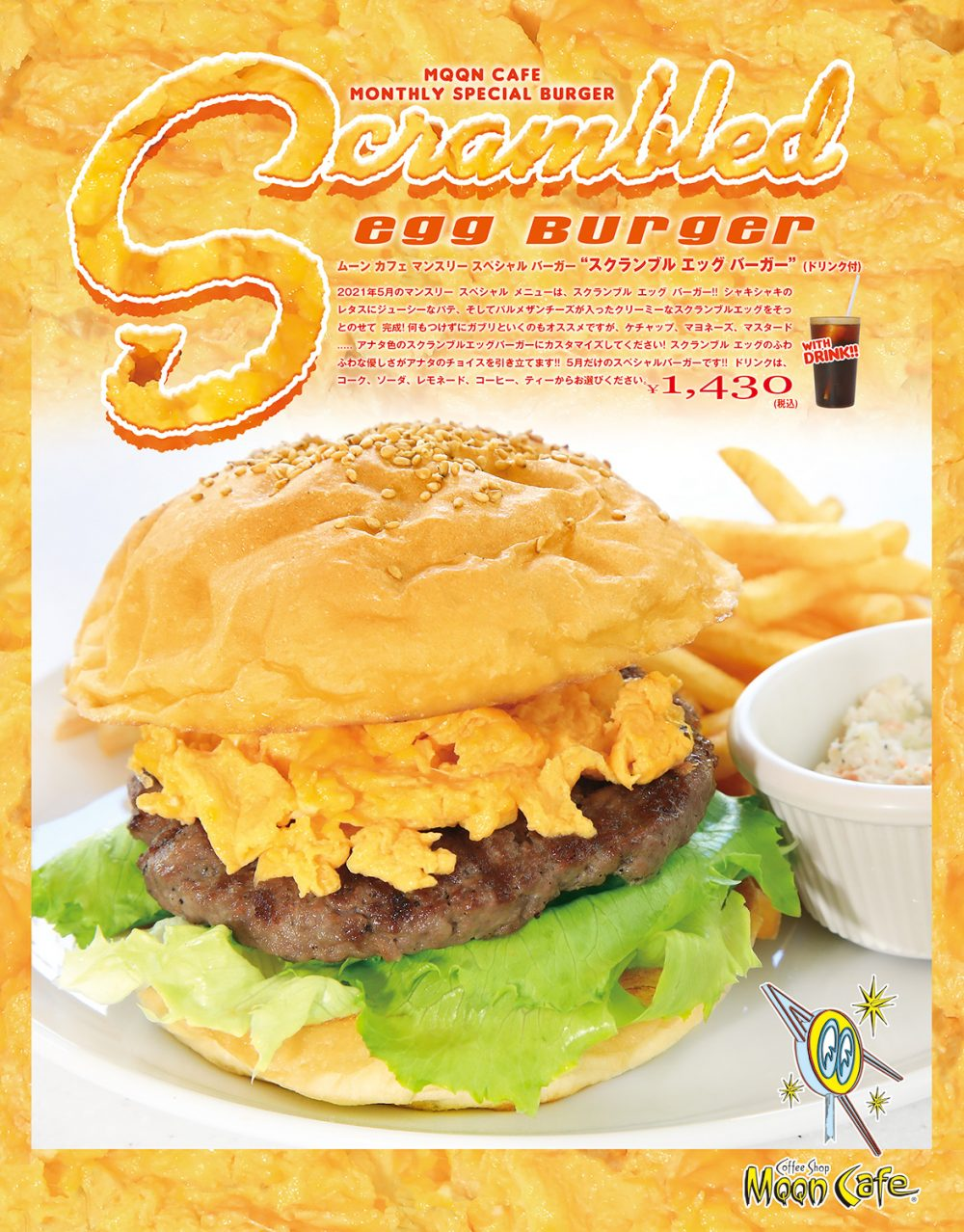 Monthly Eater TAISEI Vol.5