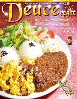 Monthly Eater TAISEI Vol.10