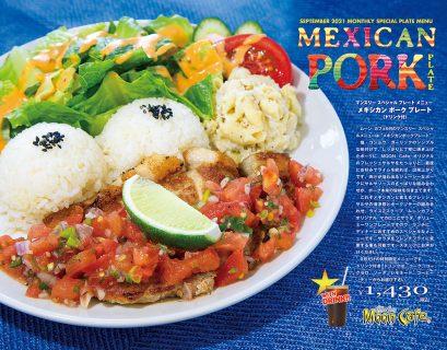 Monthly Eater TAISEI Vol.11