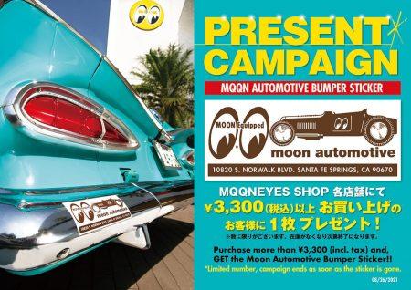 MOON Automotive Roadster BUMPER STICKER PRESENT CAMPAIGN!