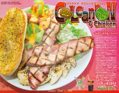 Monthly Eater TAISEI Vol.14