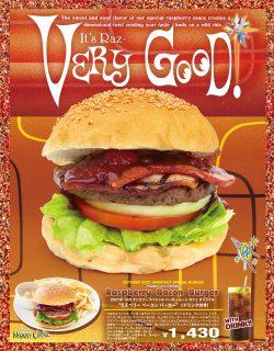 Monthly Eater TAISEI Vol.13
